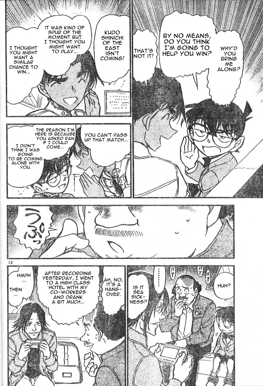 Detective Conan Chapter 562  Online Free Manga Read Image 12