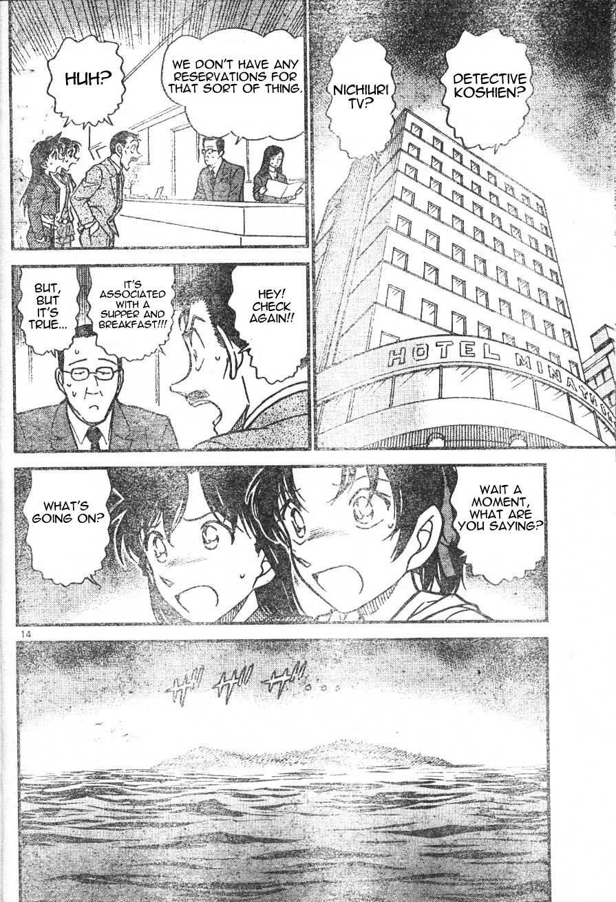 Detective Conan Chapter 562  Online Free Manga Read Image 14