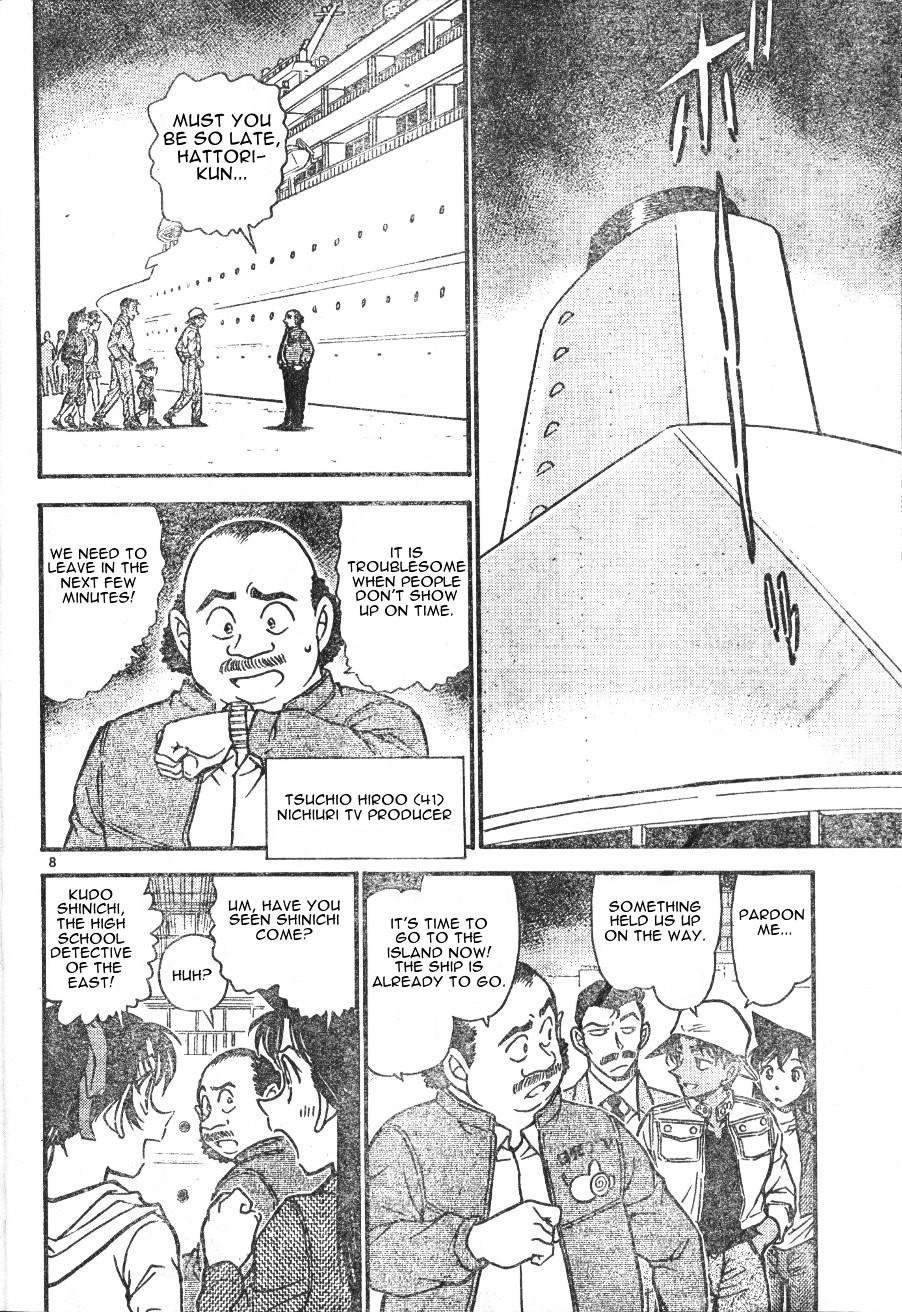 Detective Conan Chapter 562  Online Free Manga Read Image 8