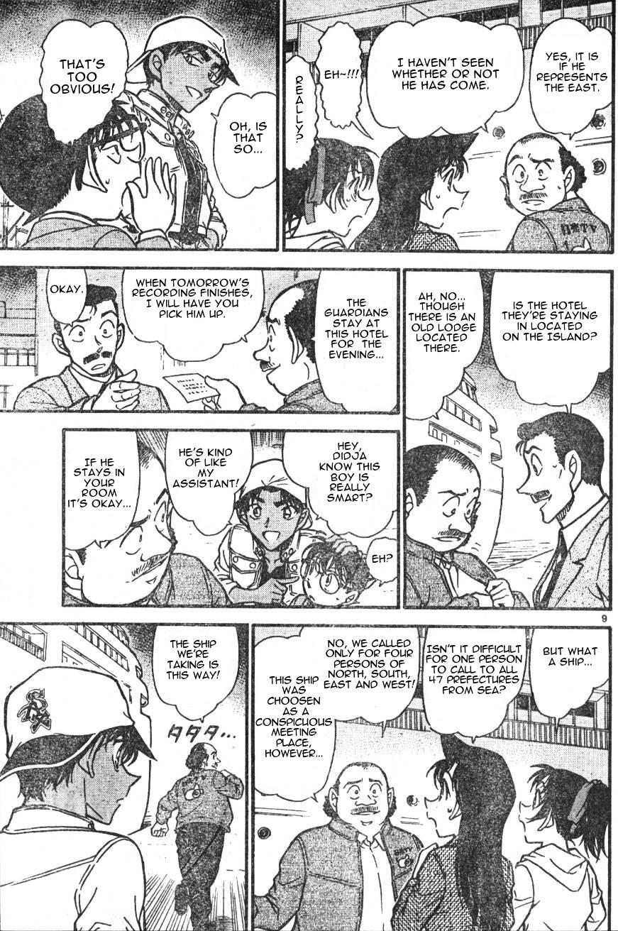 Detective Conan Chapter 562  Online Free Manga Read Image 9