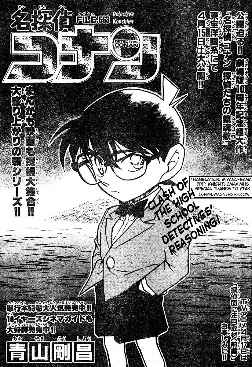 Detective Conan Chapter 563  Online Free Manga Read Image 1