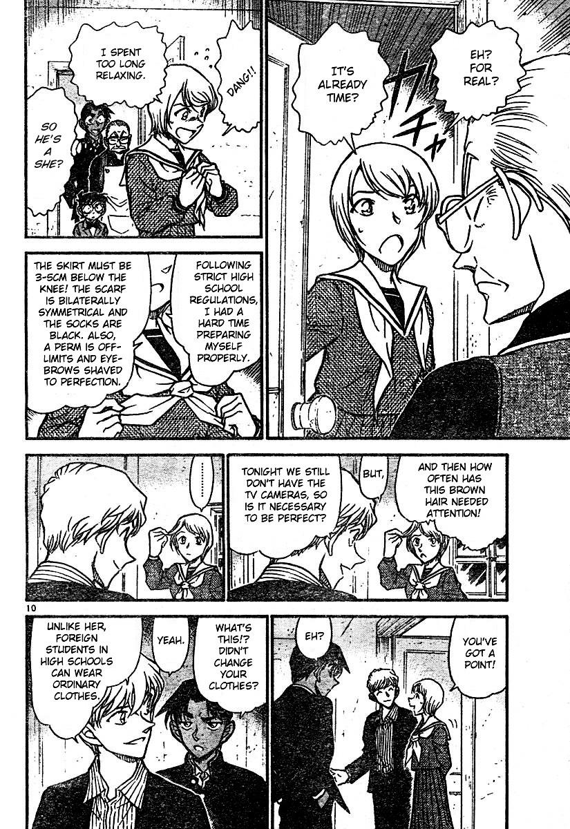 Detective Conan Chapter 563  Online Free Manga Read Image 10
