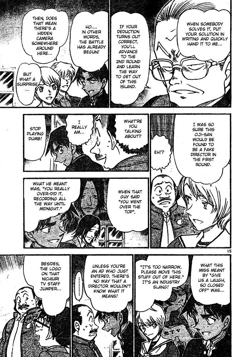 Detective Conan Chapter 563  Online Free Manga Read Image 15