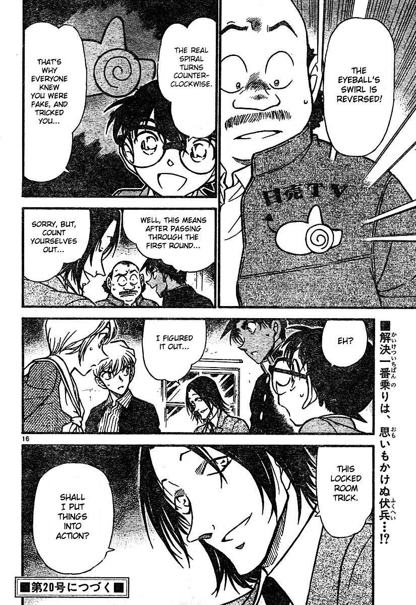 Detective Conan Chapter 563  Online Free Manga Read Image 16