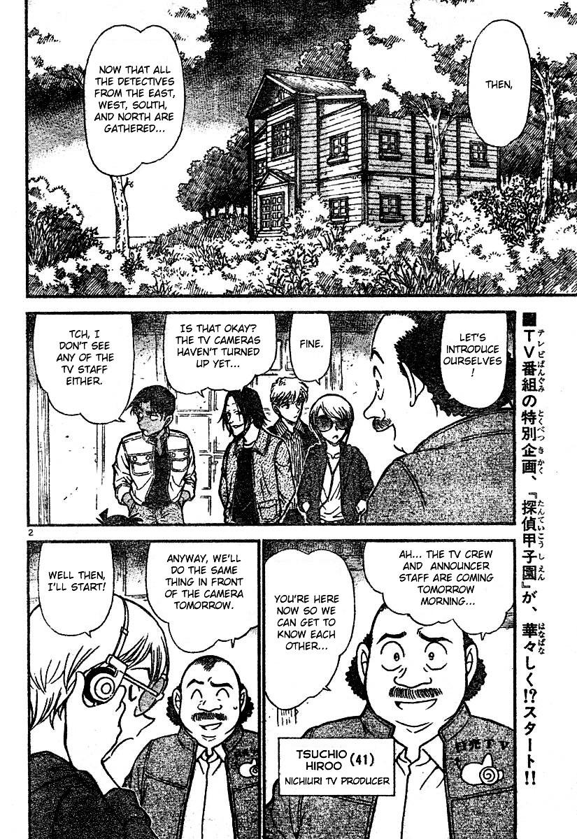 Detective Conan Chapter 563  Online Free Manga Read Image 2