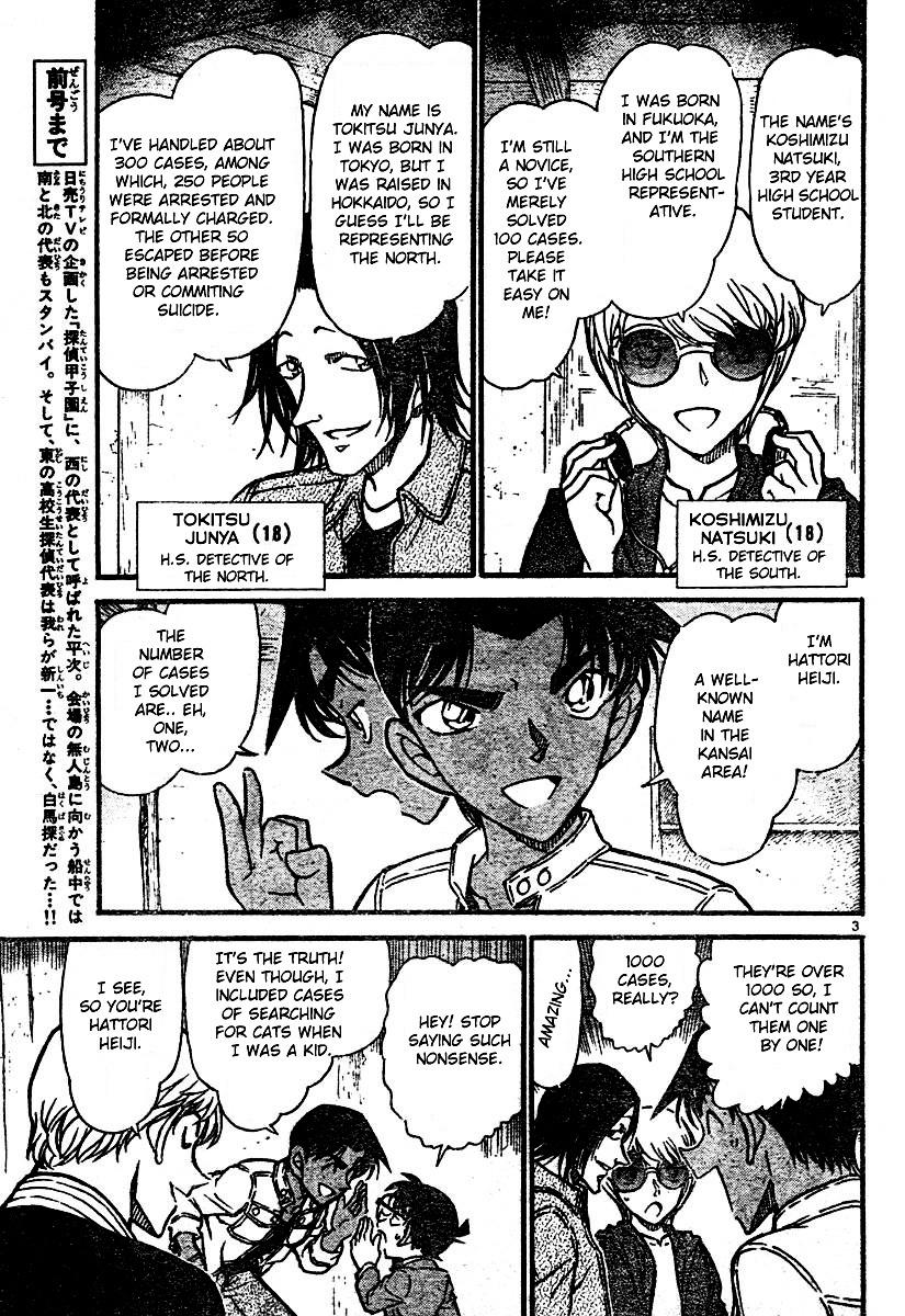 Detective Conan Chapter 563  Online Free Manga Read Image 3