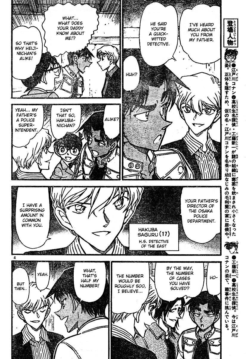Detective Conan Chapter 563  Online Free Manga Read Image 4