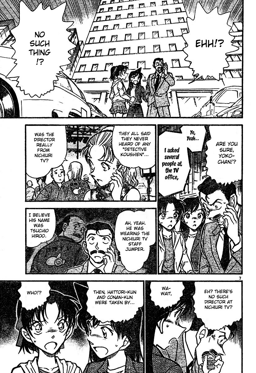 Detective Conan Chapter 563  Online Free Manga Read Image 7