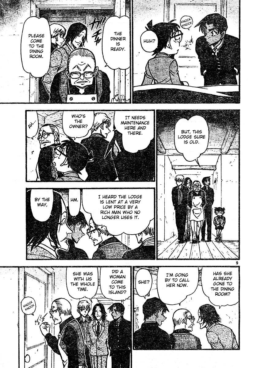 Detective Conan Chapter 563  Online Free Manga Read Image 9