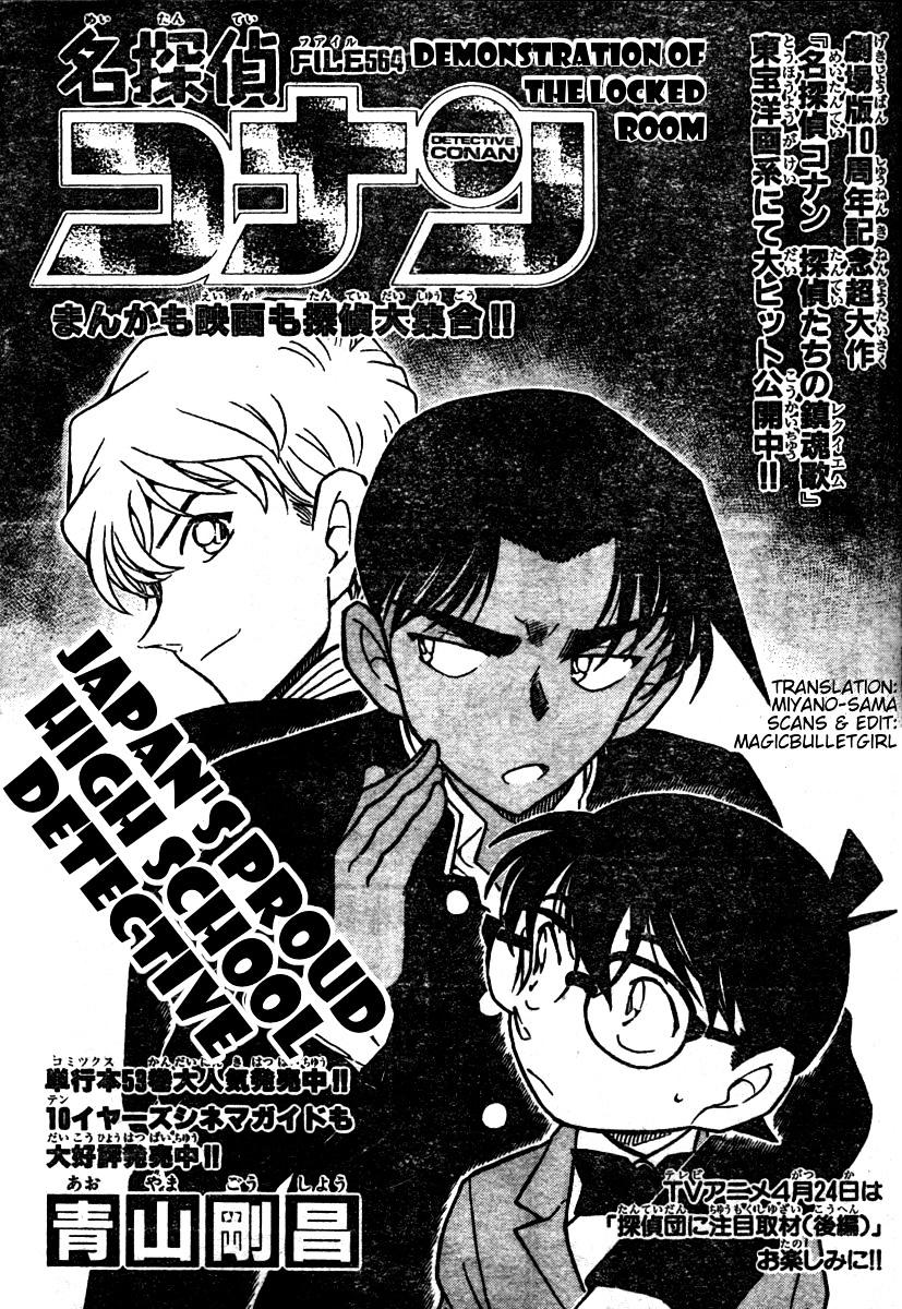Detective Conan Chapter 564  Online Free Manga Read Image 1