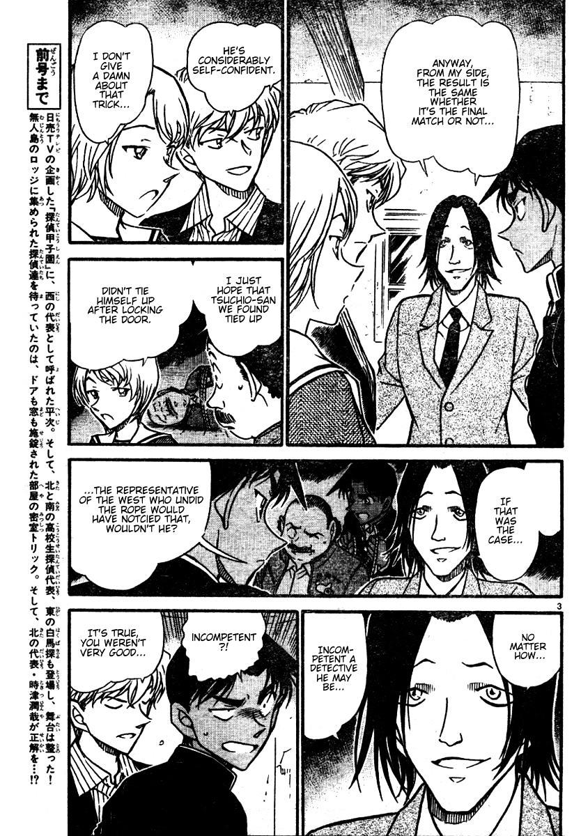 Detective Conan Chapter 564  Online Free Manga Read Image 3