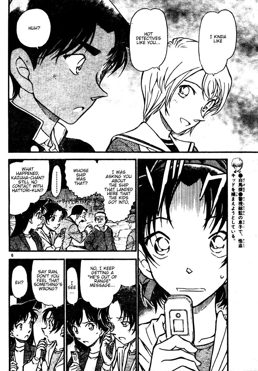 Detective Conan Chapter 564  Online Free Manga Read Image 6