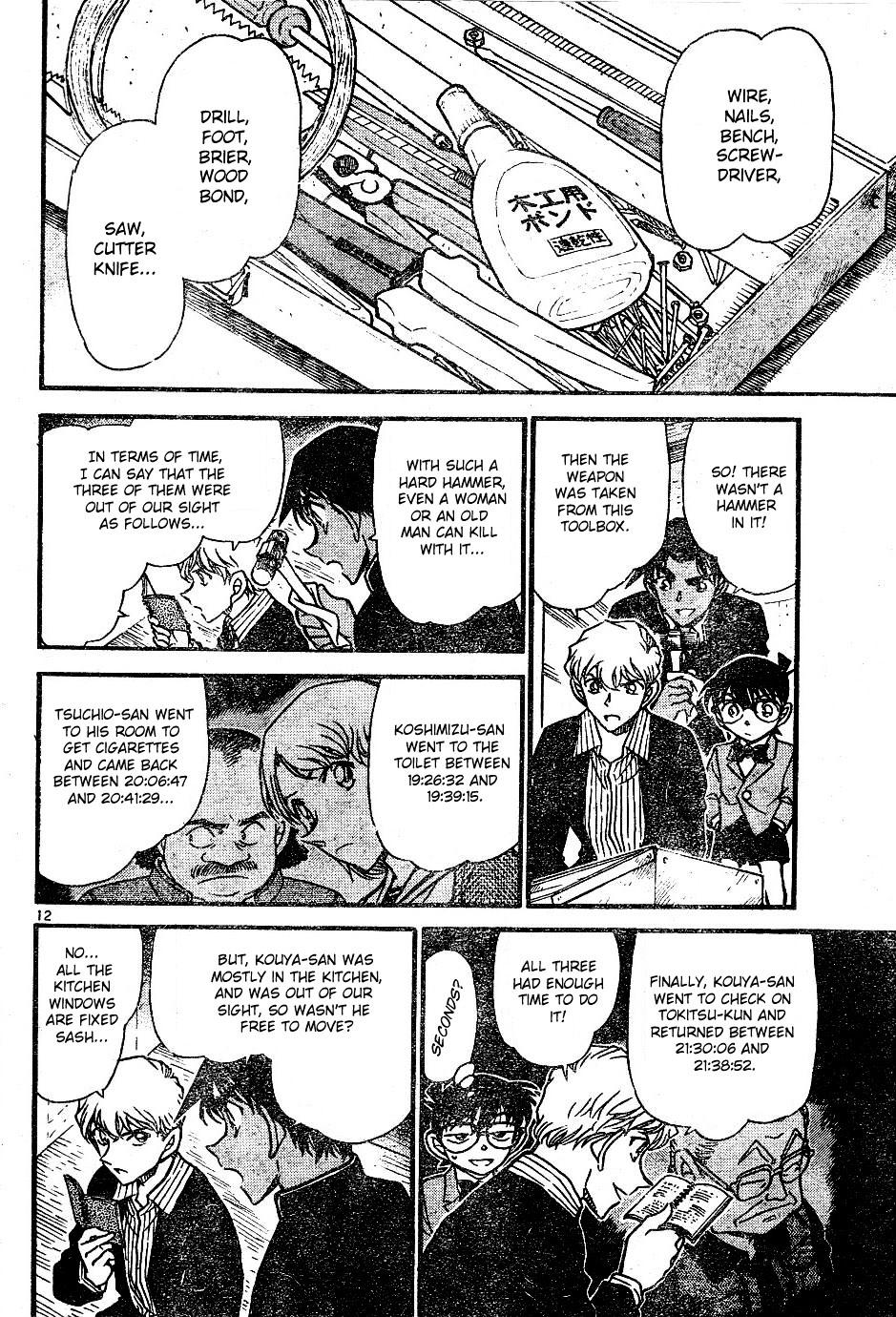Detective Conan Chapter 565  Online Free Manga Read Image 12