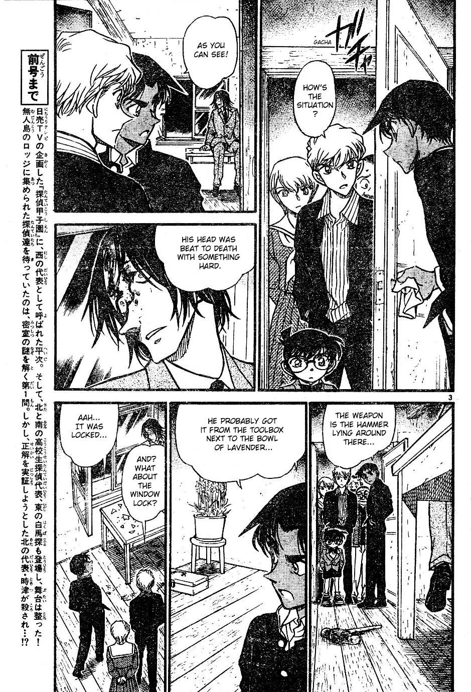 Detective Conan Chapter 565  Online Free Manga Read Image 3