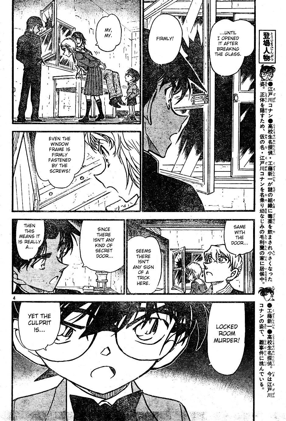 Detective Conan Chapter 565  Online Free Manga Read Image 4