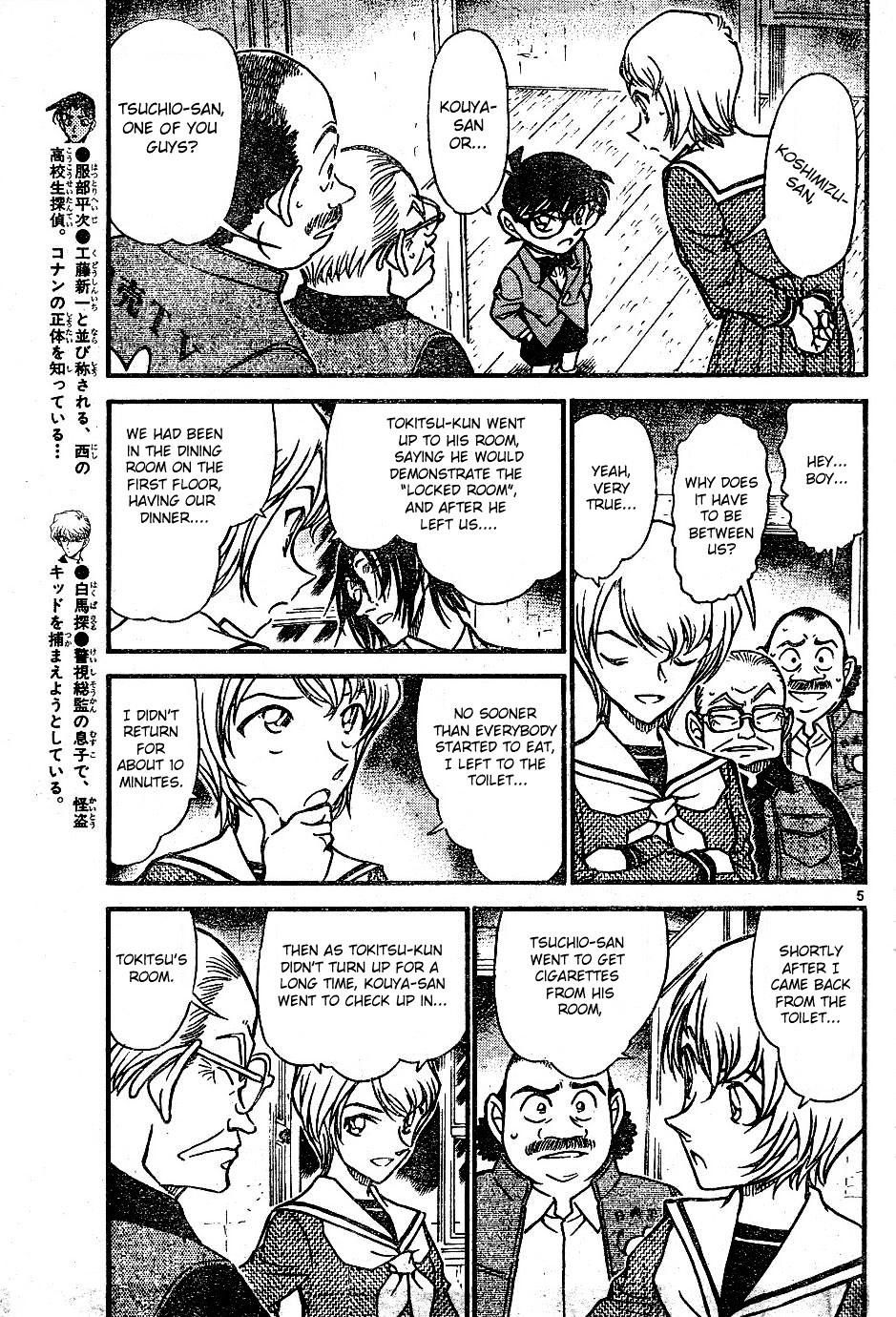 Detective Conan Chapter 565  Online Free Manga Read Image 5