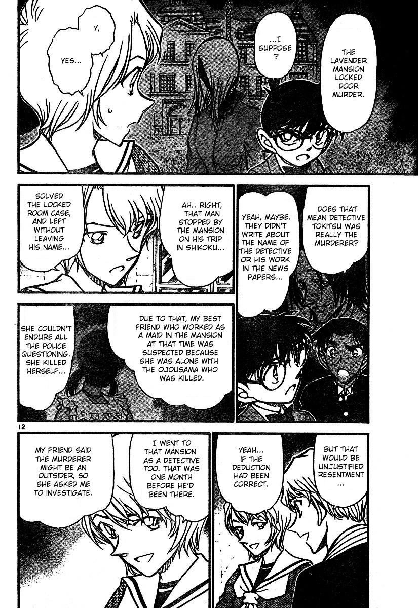 Detective Conan Chapter 566  Online Free Manga Read Image 12