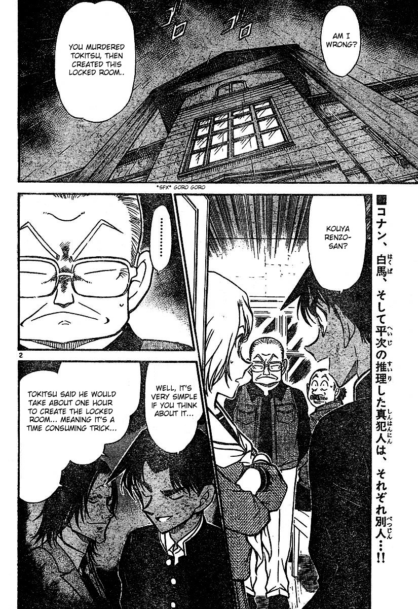 Detective Conan Chapter 566  Online Free Manga Read Image 2