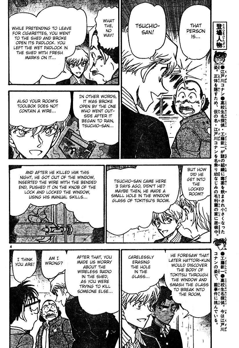 Detective Conan Chapter 566  Online Free Manga Read Image 4