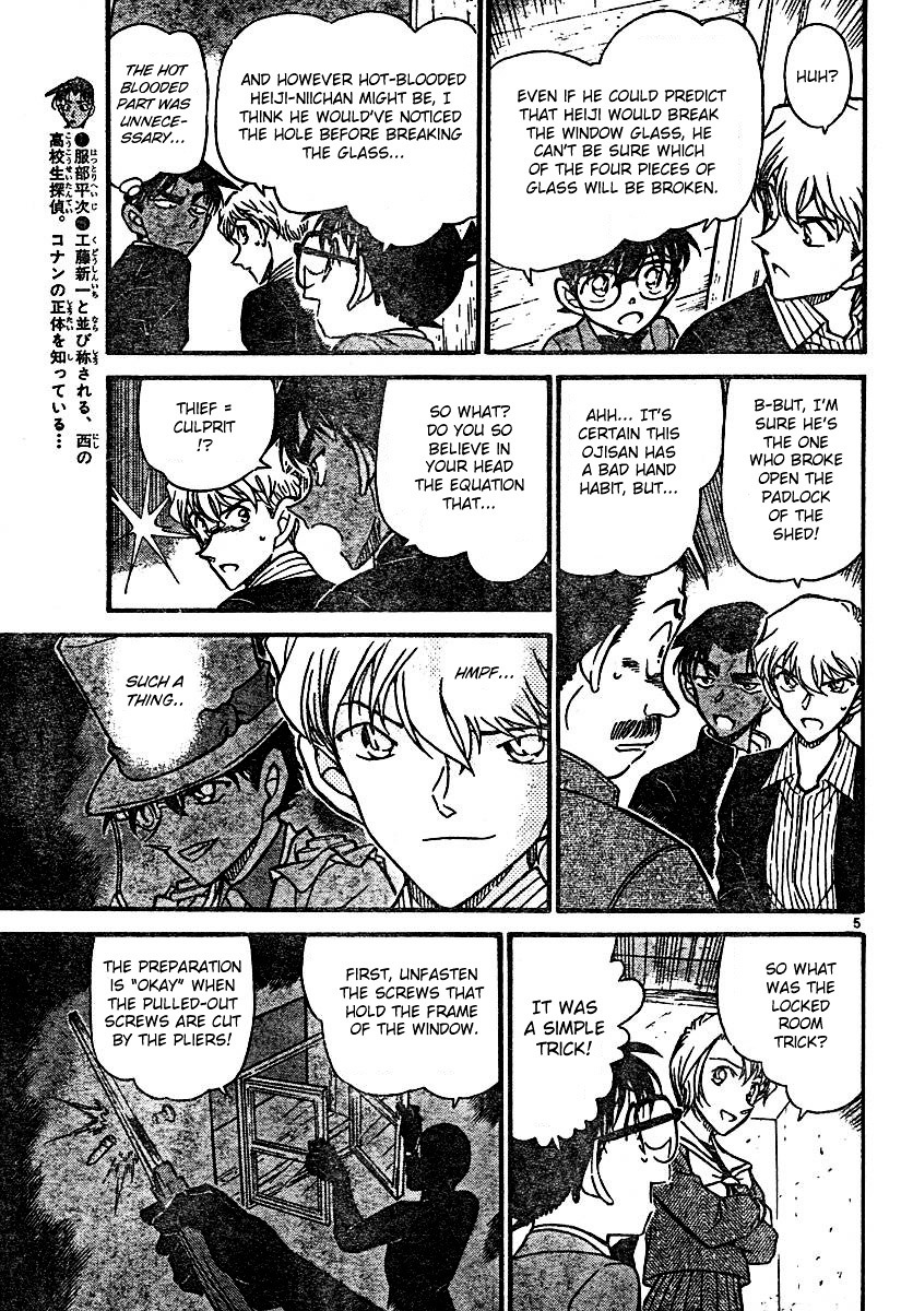 Detective Conan Chapter 566  Online Free Manga Read Image 5