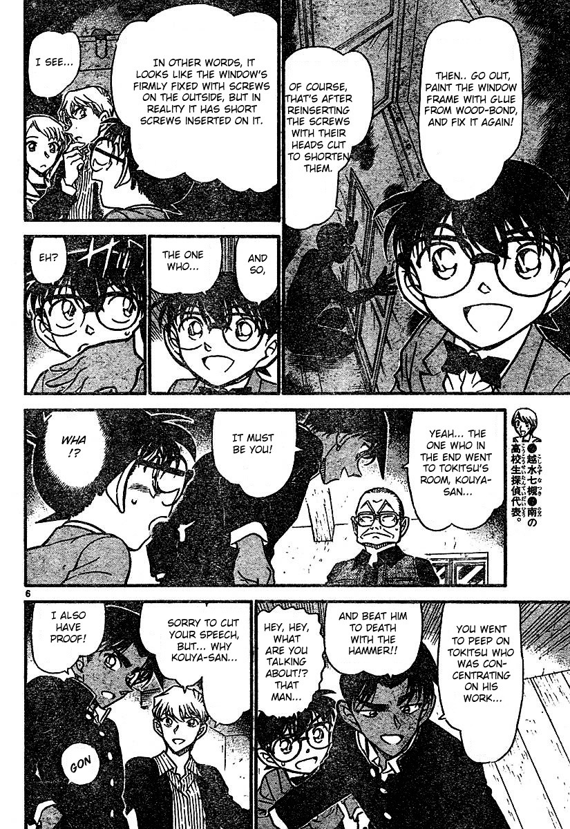 Detective Conan Chapter 566  Online Free Manga Read Image 6