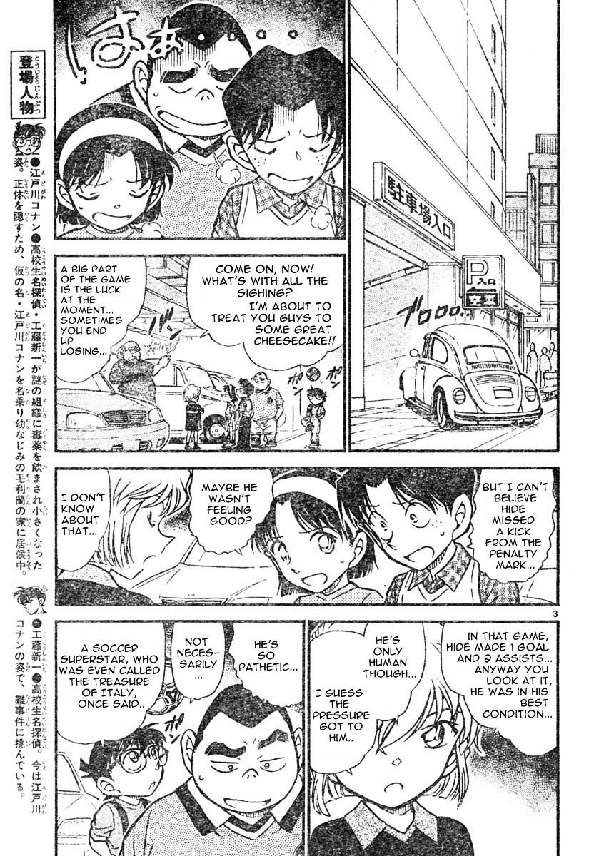 Detective Conan Chapter 567  Online Free Manga Read Image 3