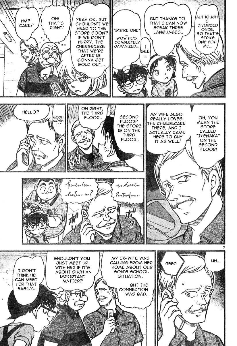 Detective Conan Chapter 567  Online Free Manga Read Image 7