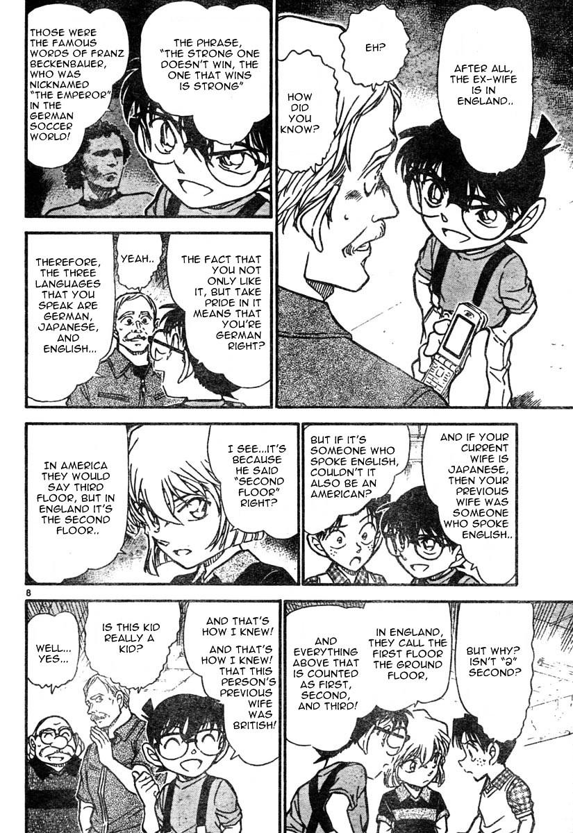 Detective Conan Chapter 567  Online Free Manga Read Image 8
