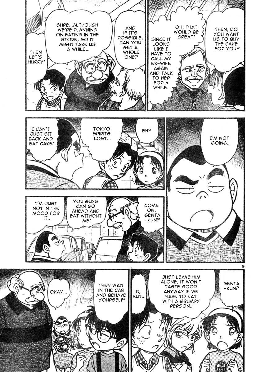 Detective Conan Chapter 567  Online Free Manga Read Image 9