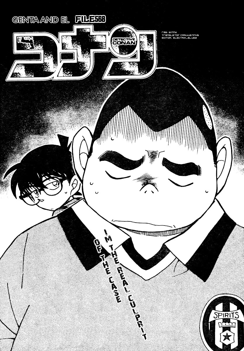 Detective Conan Chapter 568  Online Free Manga Read Image 1