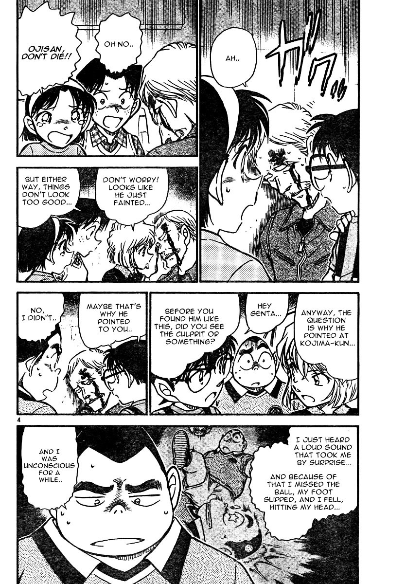 Detective Conan Chapter 568  Online Free Manga Read Image 4