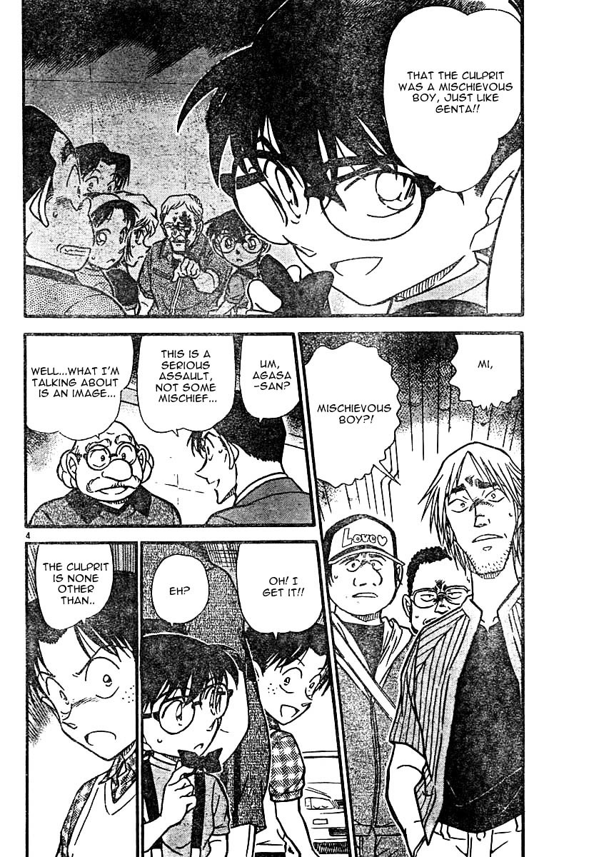 Detective Conan Chapter 569  Online Free Manga Read Image 4