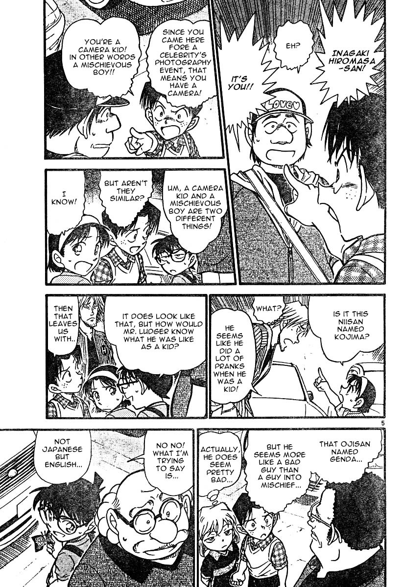 Detective Conan Chapter 569  Online Free Manga Read Image 5