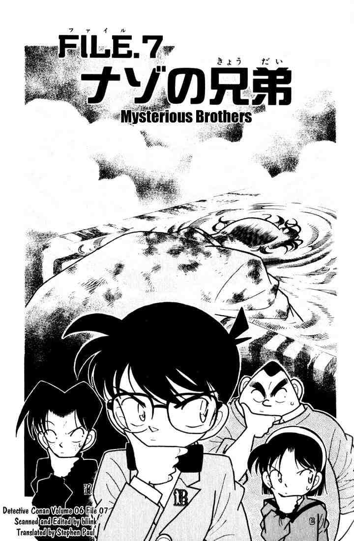 Detective Conan Chapter 57  Online Free Manga Read Image 1