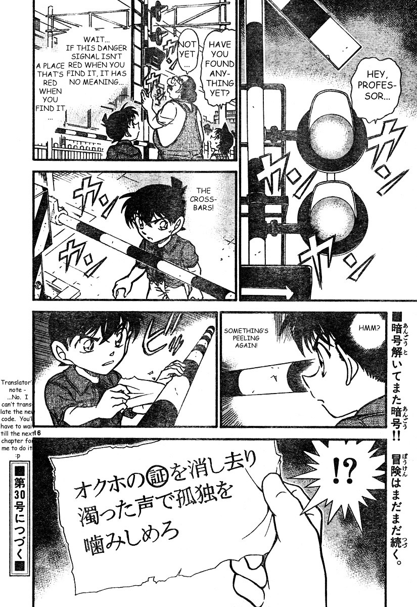 Detective Conan Chapter 571  Online Free Manga Read Image 16