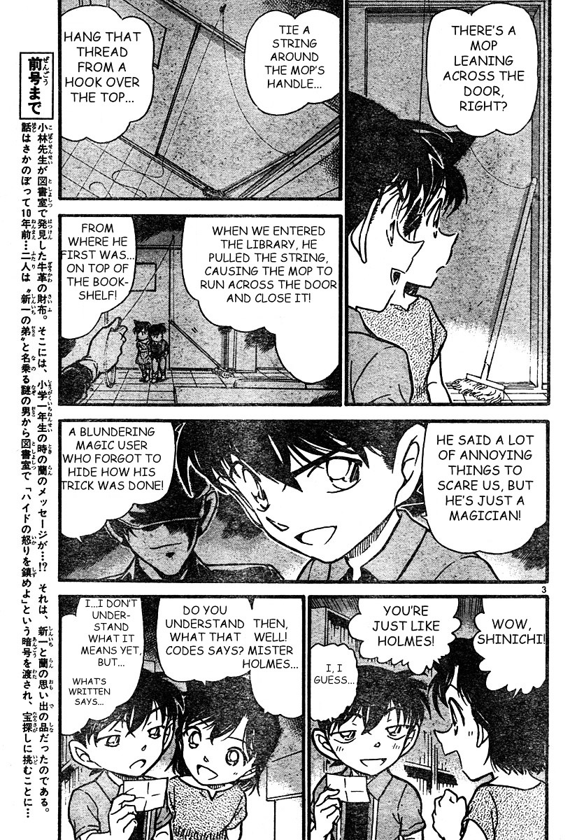 Detective Conan Chapter 571  Online Free Manga Read Image 3