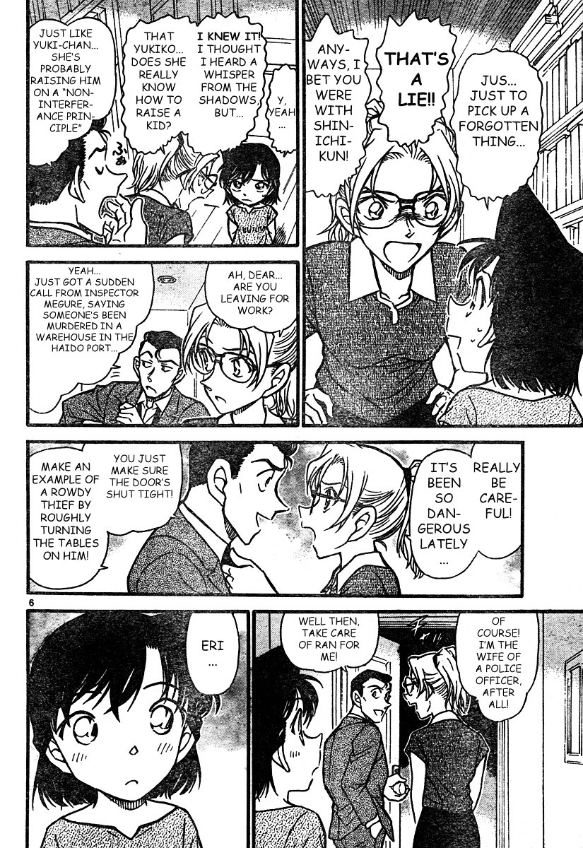 Detective Conan Chapter 571  Online Free Manga Read Image 6