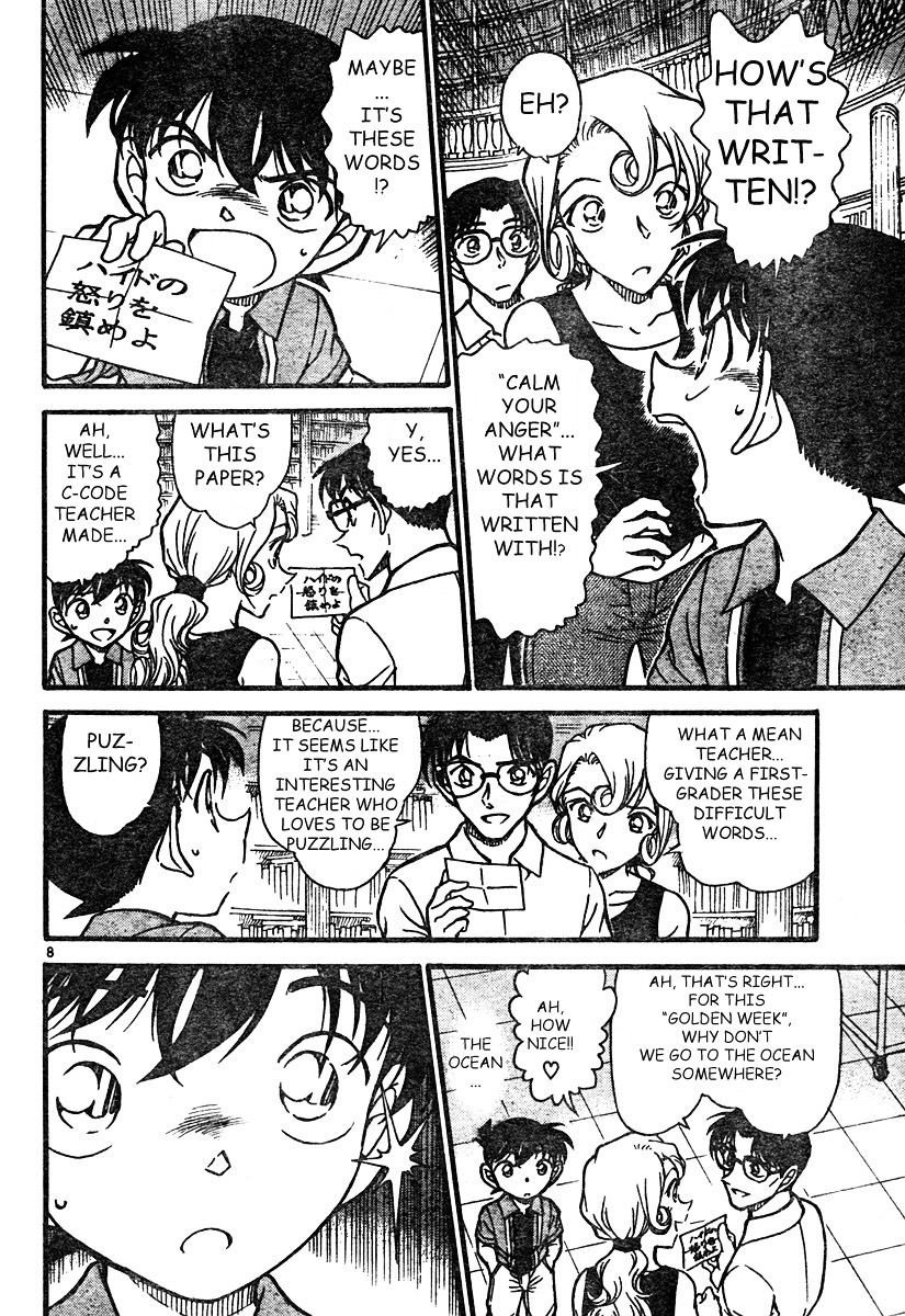 Detective Conan Chapter 571  Online Free Manga Read Image 8