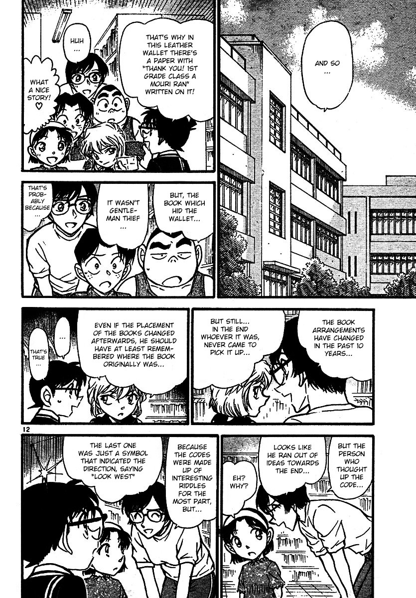 Detective Conan Chapter 573  Online Free Manga Read Image 12