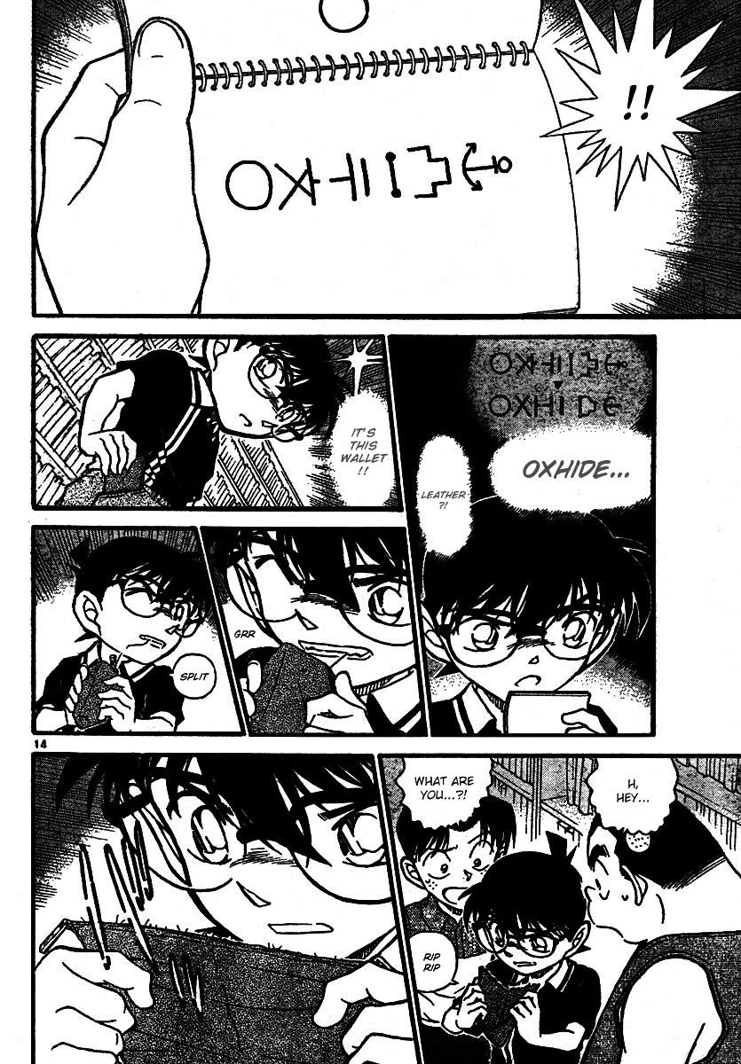 Detective Conan Chapter 573  Online Free Manga Read Image 14