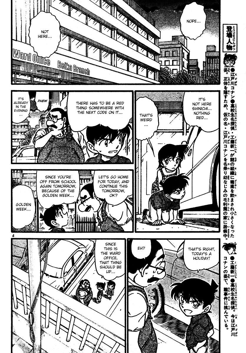 Detective Conan Chapter 573  Online Free Manga Read Image 4