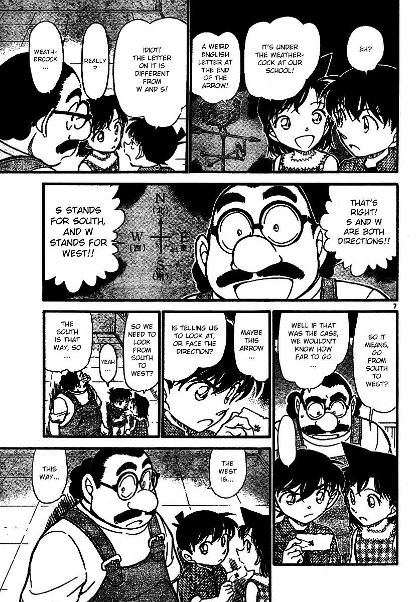 Detective Conan Chapter 573  Online Free Manga Read Image 7