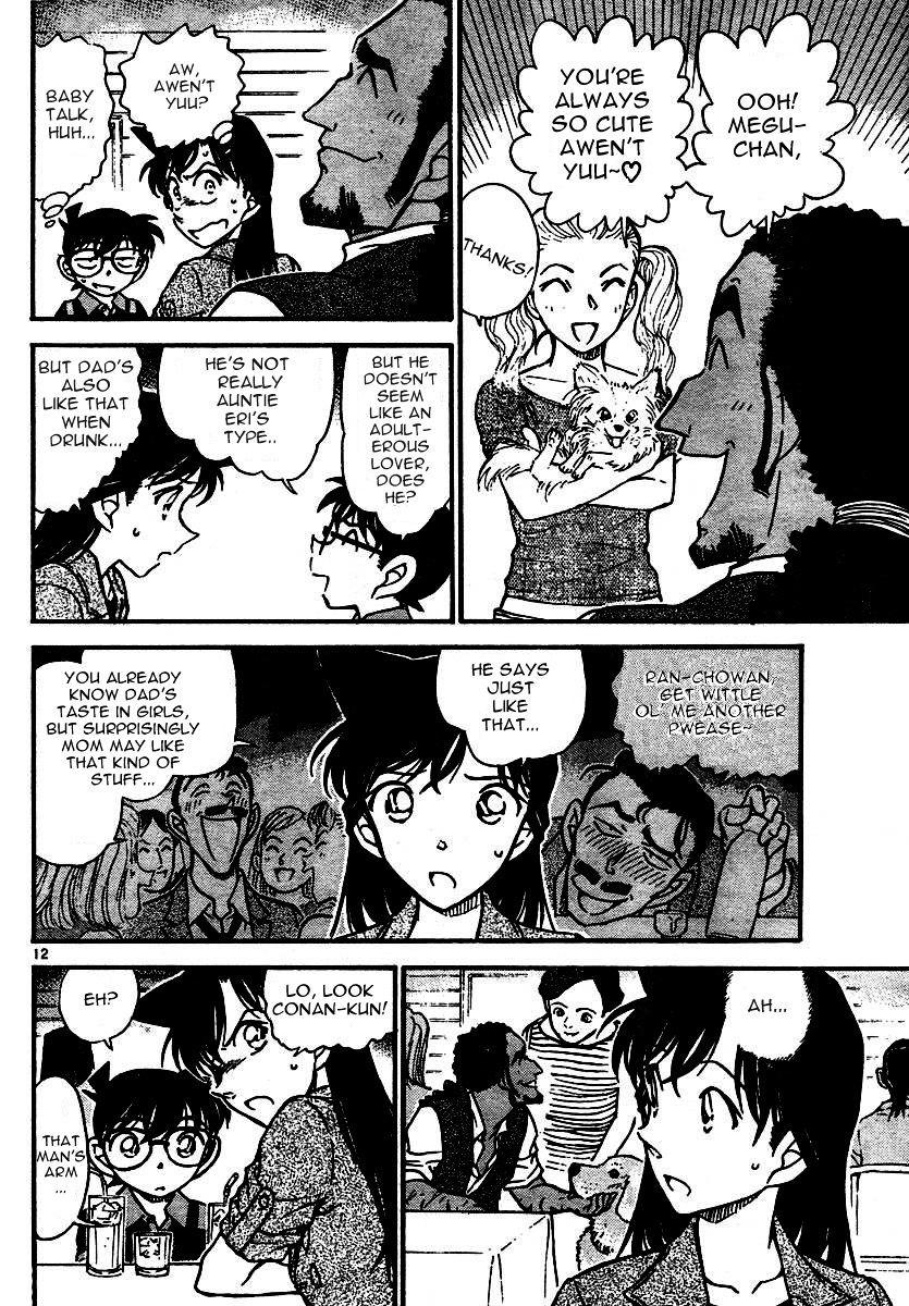Detective Conan Chapter 574  Online Free Manga Read Image 12
