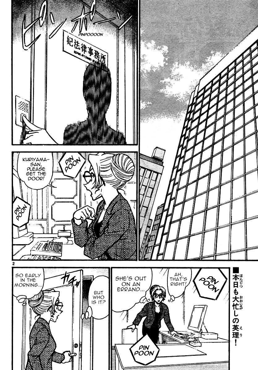 Detective Conan Chapter 574  Online Free Manga Read Image 2