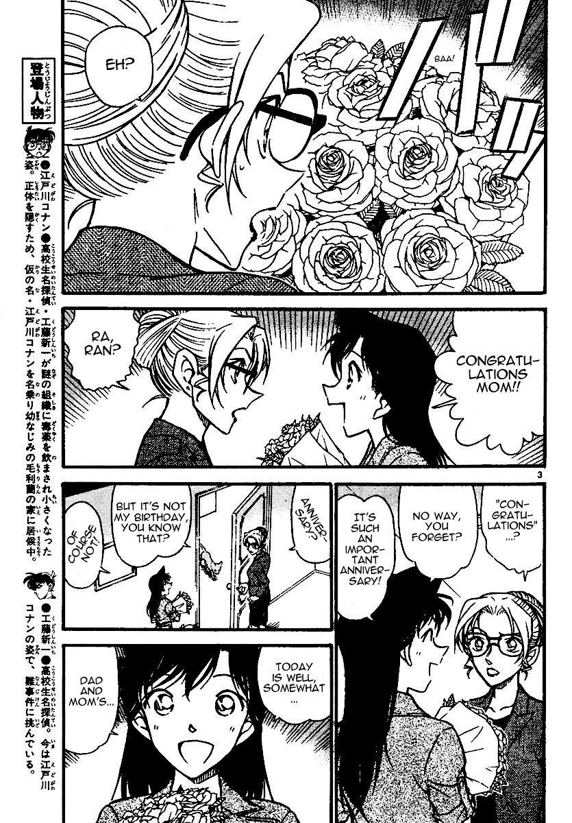 Detective Conan Chapter 574  Online Free Manga Read Image 3