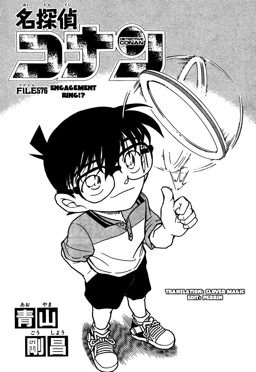 Detective Conan Chapter 576  Online Free Manga Read Image 1