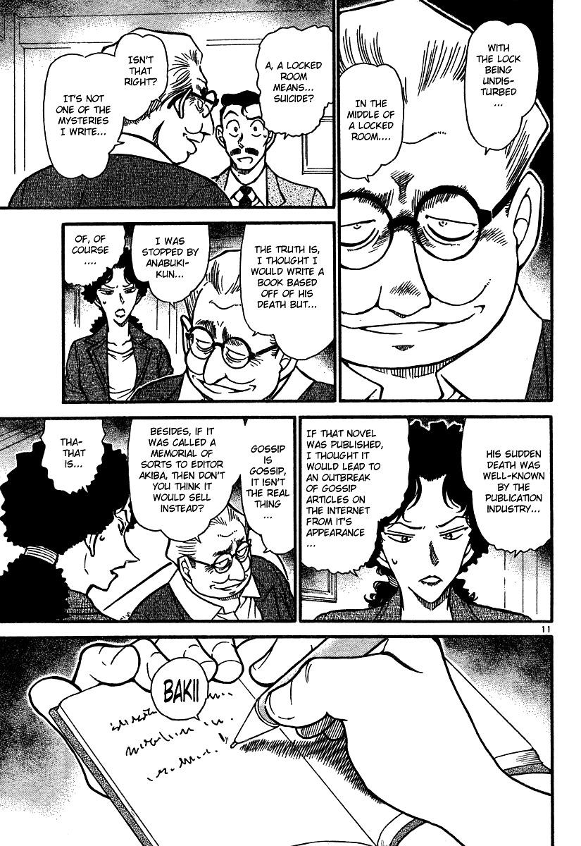 Detective Conan Chapter 576  Online Free Manga Read Image 11