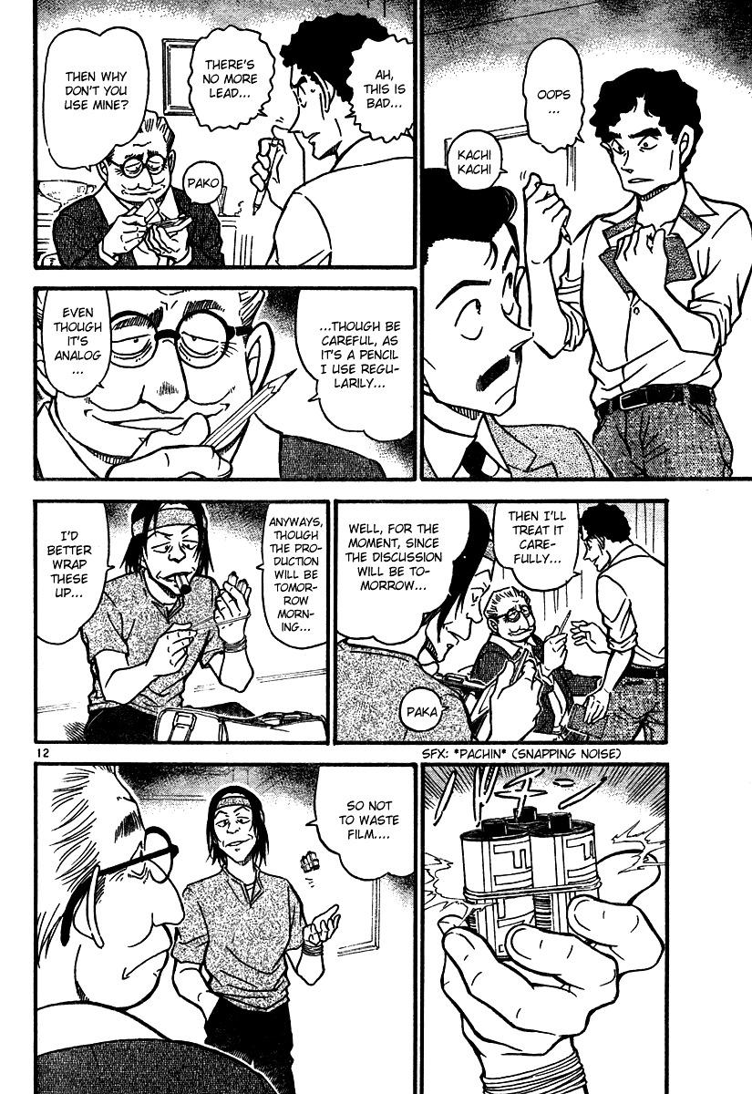 Detective Conan Chapter 576  Online Free Manga Read Image 12