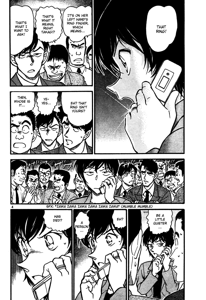 Detective Conan Chapter 576  Online Free Manga Read Image 4