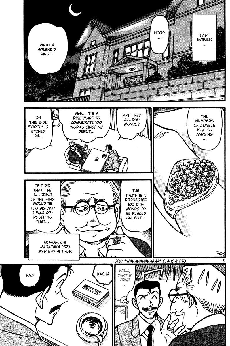 Detective Conan Chapter 576  Online Free Manga Read Image 5